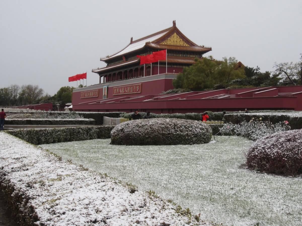 Ein bisschen Schnee in Peking © UBIMET