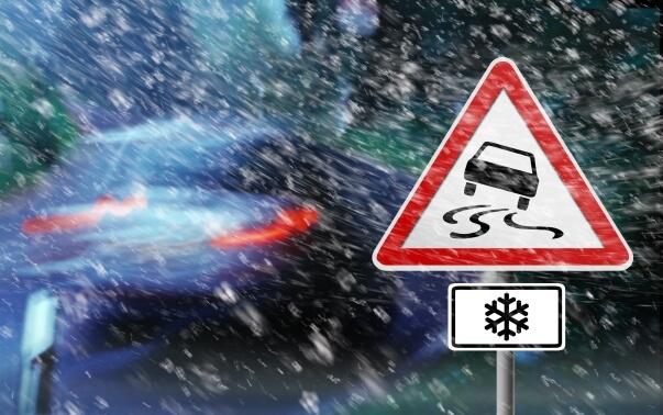Vorsicht Schneefall