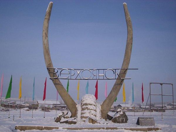 Extreme Hitze am Kältepol Sibiriens